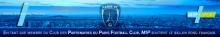 En tant que membre du Club des Partenaires du Paris Football Club, MIP soutient le ballon rond français.